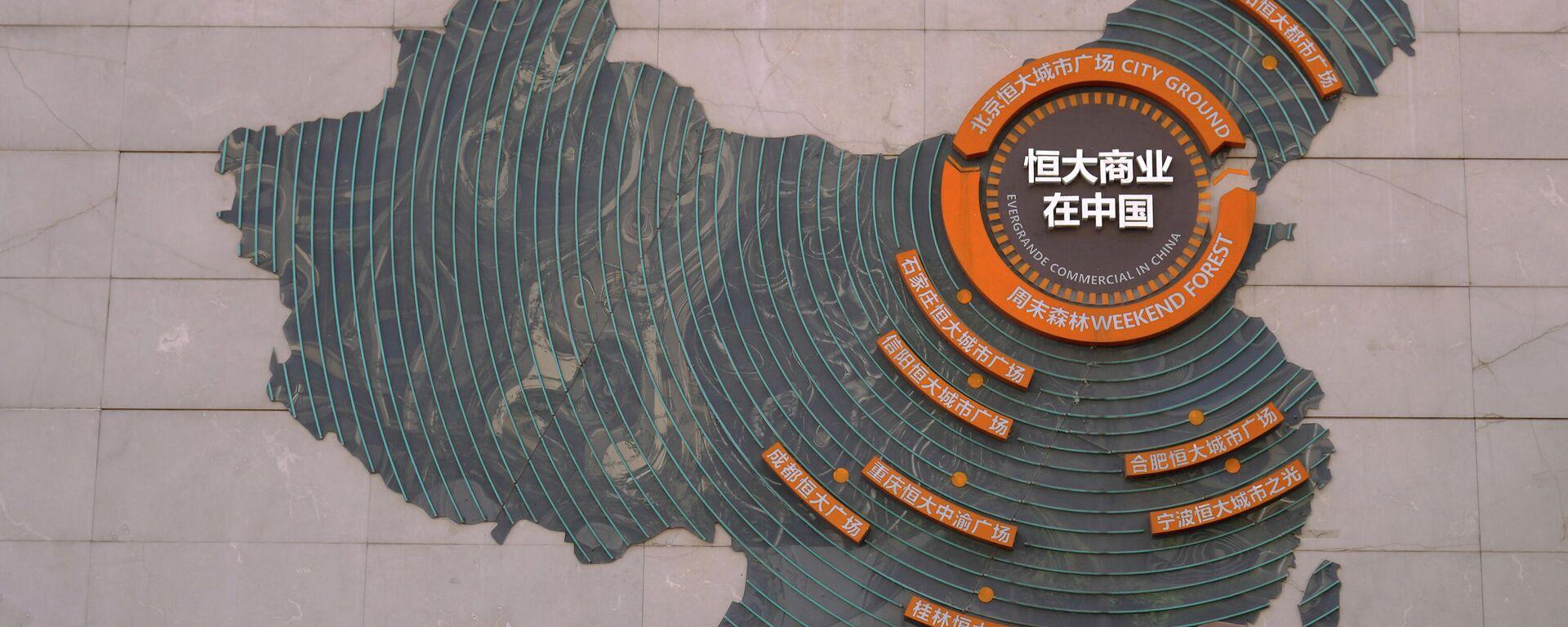 Sede di Evergrande a Pechino (Cina) - Sputnik World, 1920, 22.09.2021