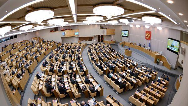 La Duma de Estado - Sputnik Mundo