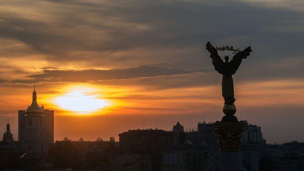 Kiev, capital de Ucrania - Sputnik Mundo