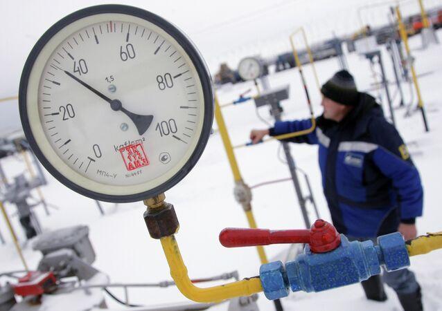 Suministros de gas