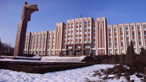 Palacio de Gobierno de Tiráspol - Sputnik Mundo