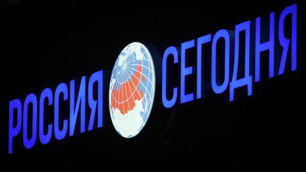 Rossiya Segodnya organiza un concurso para el mejor cartel contra la corrupción - Sputnik Mundo