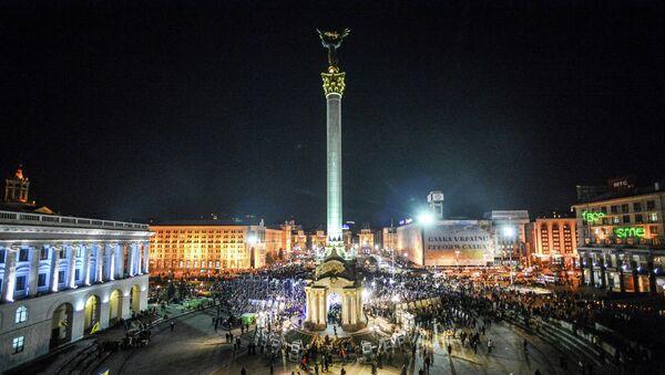 El ministro de Economía de Ucrania dice que el país está quebrado - Sputnik Mundo