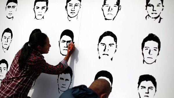 Imágenes de los estudiantes desaparecidos en México - Sputnik Mundo
