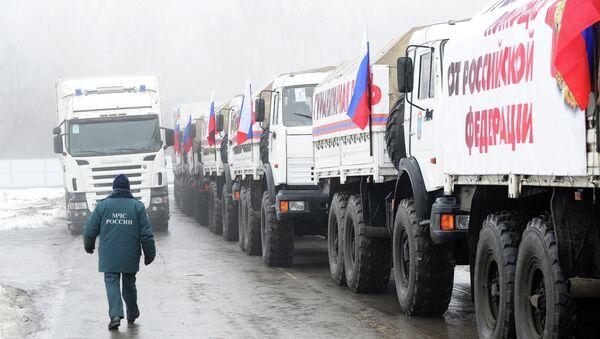 Un convoy humanitario ruso para Donbás (archivo) - Sputnik Mundo