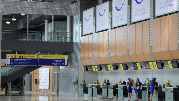 Aeropuerto de Járkov - Sputnik Mundo