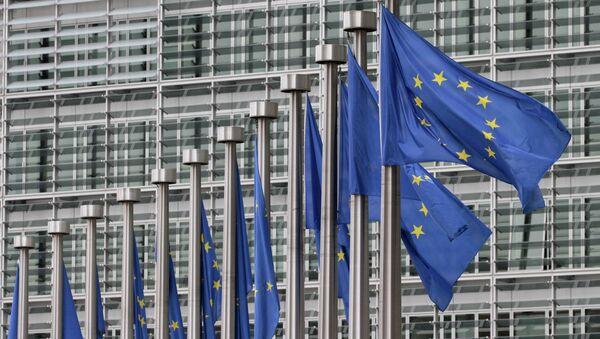 Kiev recibirá nueva ayuda financiera de Bruselas en el primer trimestre de 2015 - Sputnik Mundo