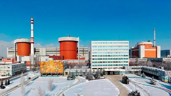 Central nuclear en Ucrania - Sputnik Mundo