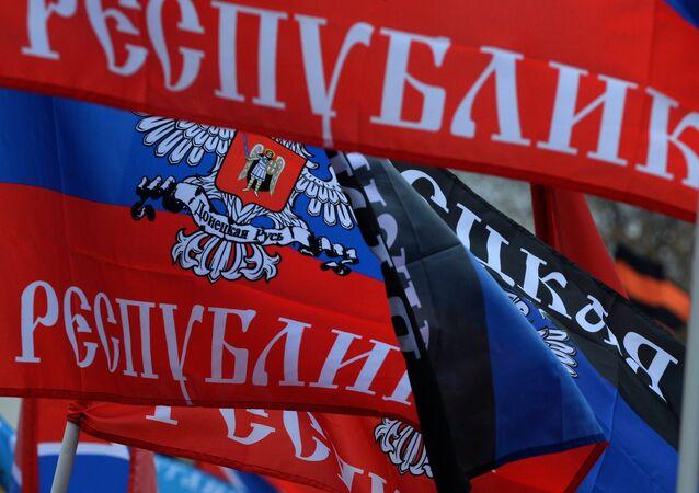 Bandera de la República popular de Donetsk