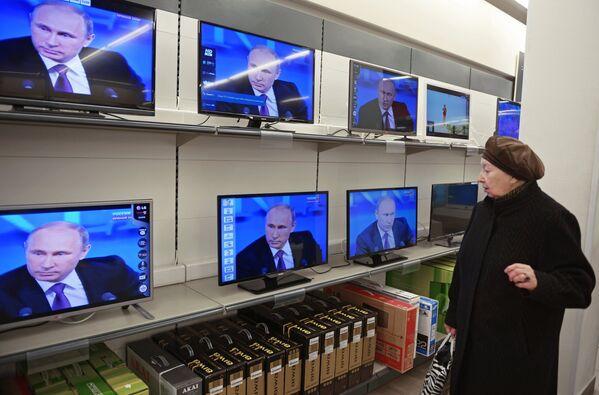 Décima gran rueda de prensa del presidente ruso Vladímir Putin - Sputnik Mundo