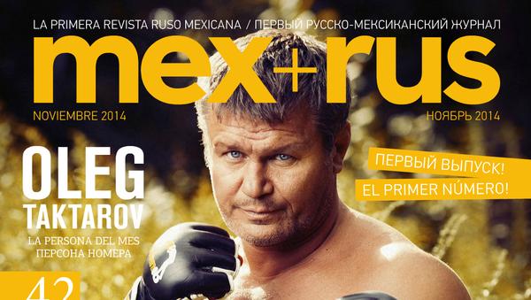 Primer número de la nueva revista ruso-mexicana MEX+RUS - Sputnik Mundo