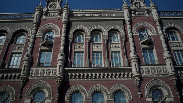 Banco Nacional de Ucrania (imagen referencial) - Sputnik Mundo
