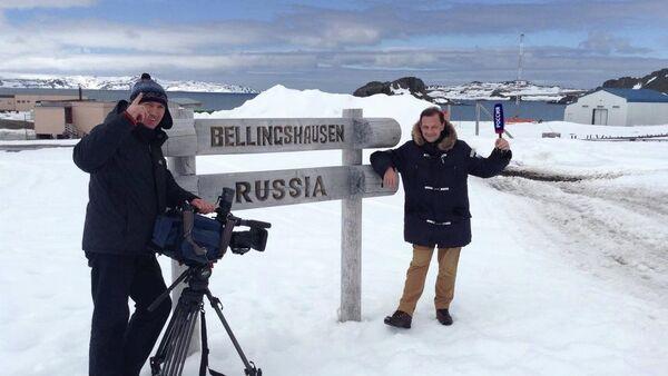 Exploradores rusos y latinoamericanos en la Antártida asisten a pase del film Stalingrado - Sputnik Mundo