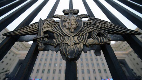 Ministerio de Defensa de Rusia (archivo) - Sputnik Mundo