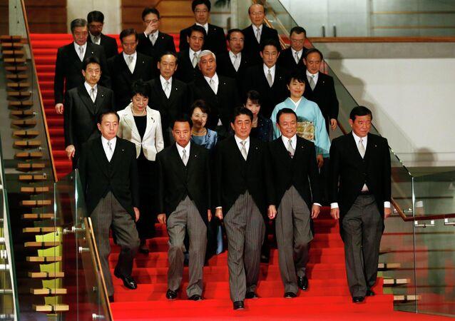 Nuevo Gobierno de Japón, encabezado por Shinzo Abe ,Tokyo 24 de diciembre, 2014