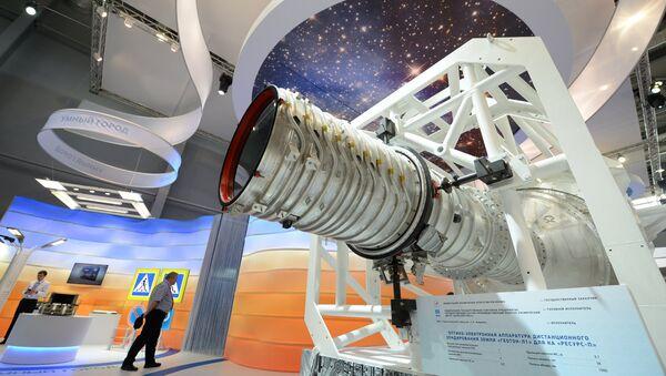Optoelectrónica del satelite Resurs-P - Sputnik Mundo