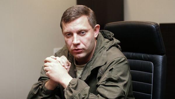 Alexandr Zajárchenko, líder de la RPD - Sputnik Mundo