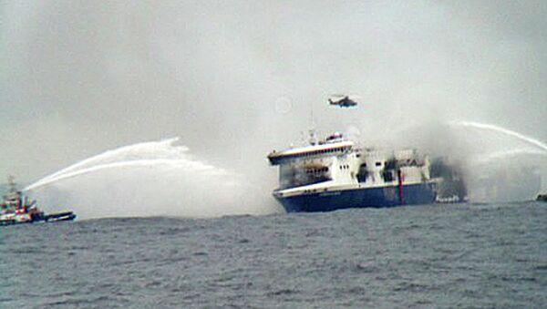 Helicóptero de rescate sobrevuela la quema de ferry Norman Atlántico - Sputnik Mundo