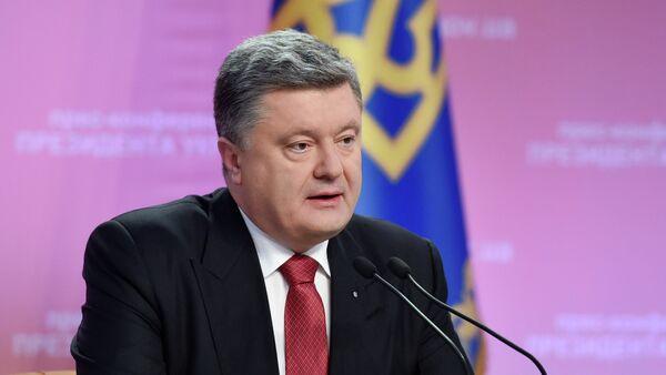 Итоговая годовая пресс-конференция Петра Порошенко - Sputnik Mundo