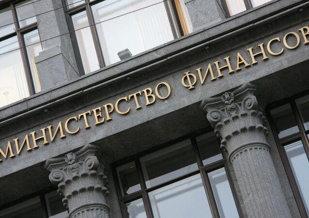 Ministerio de Finanzas de Rusia