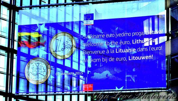 Lituania ingresa oficialmente en la zona euro - Sputnik Mundo