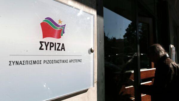 Europa no verá nuevas victorias de izquierda radical tras la de Syriza en Grecia - Sputnik Mundo