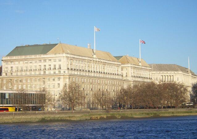 La sede de servicio especial británico MI5