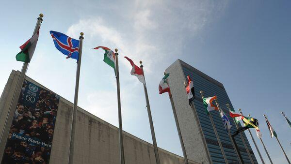 Cede de Naciones Unidas en Nueva York - Sputnik Mundo