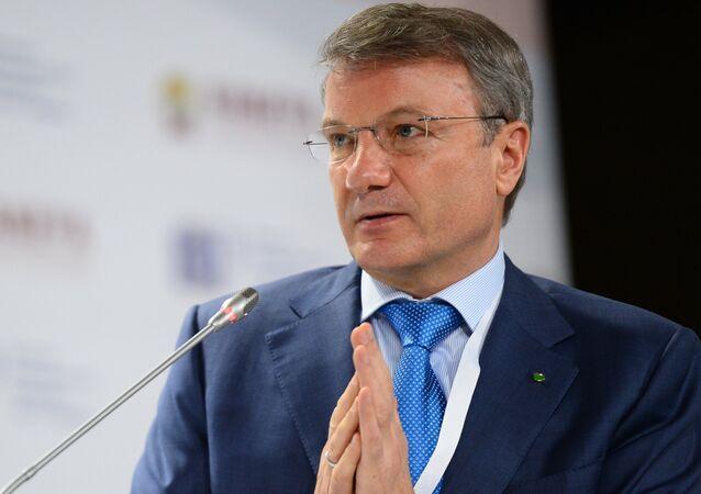 Guerman Gref, presidente de Sberbank