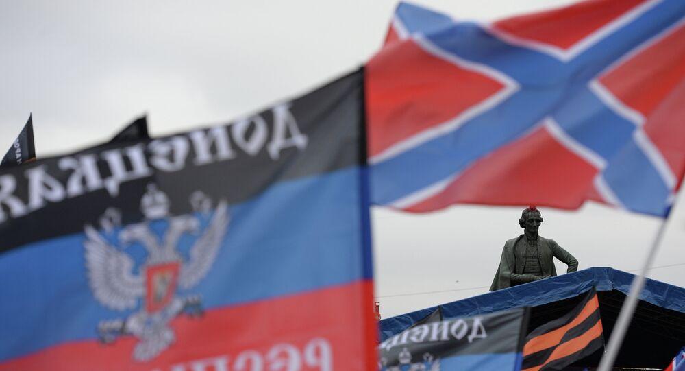 Banderas de la RPD
