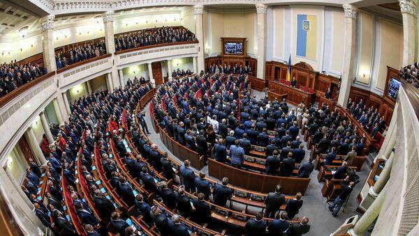 Первое заседание новоизбранной Верховной Рады Украины - Sputnik Mundo