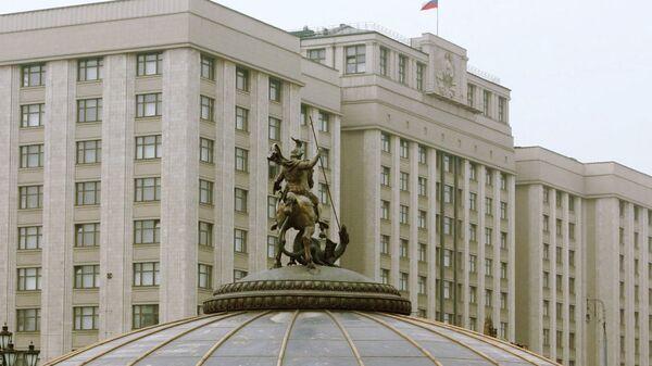 Edificio de la Duma Estatal de Rusia - Sputnik Mundo