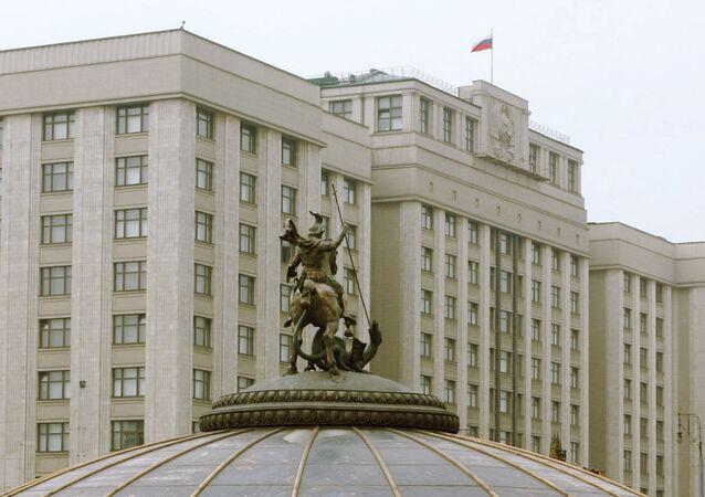 Edificio de la Duma Estatal de Rusia