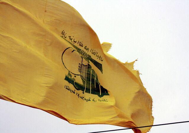 Bandera del grupo chií libanés Hizbulá