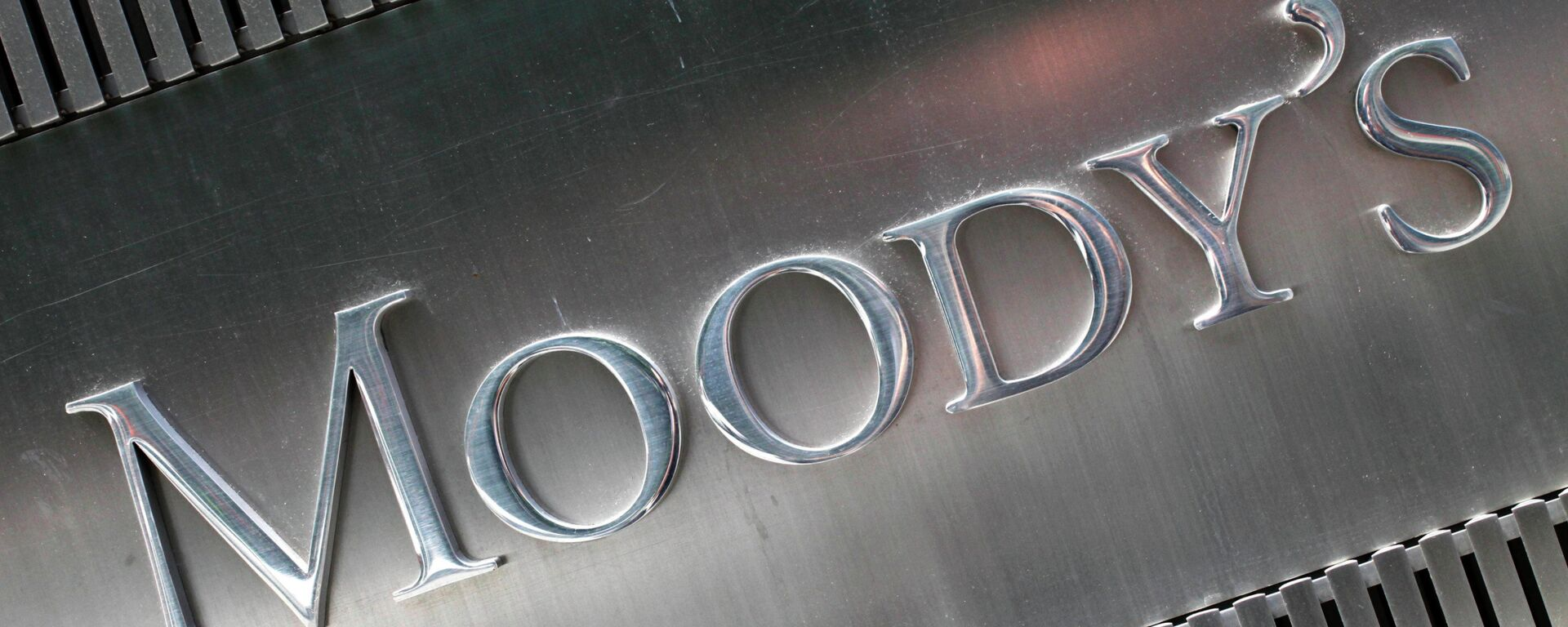 Moody's Investors Service said Tuesday it had downgraded to Baa2 from Baa1 the foreign currency rating of Russia's energy giant - Sputnik Mundo, 1920, 29.07.2021