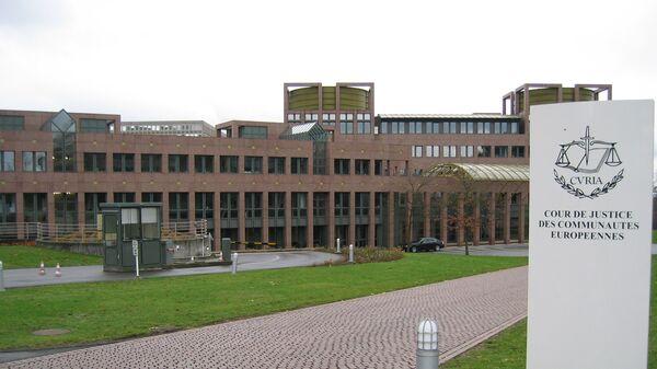 Tribunal de Justicia de la Unión Europea - Sputnik Mundo