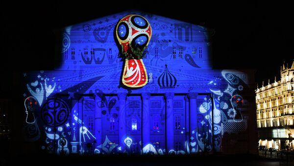 Presentación oficial de Logo de Mundial-2018 - Sputnik Mundo