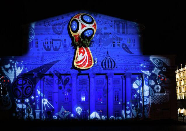 La presentación del logo oficial del Mundial de Fútbol 2018