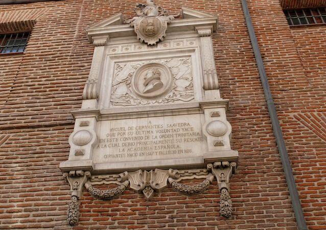 Convento de las Trinitarias Descalzas