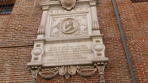 Convento de las Trinitarias Descalzas - Sputnik Mundo