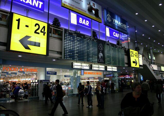 Aeropuerto Internacional de Moscú-Sheremétievo