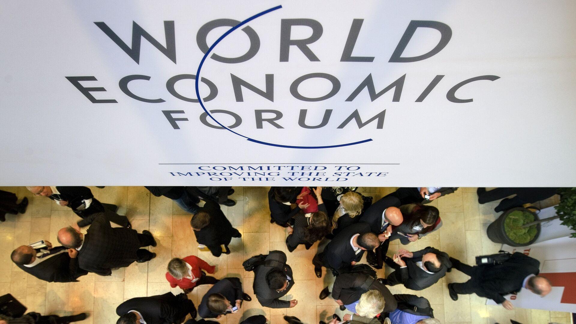 World Economic Forum (WEF) annual meeting - Sputnik Mundo, 1920, 29.06.2021