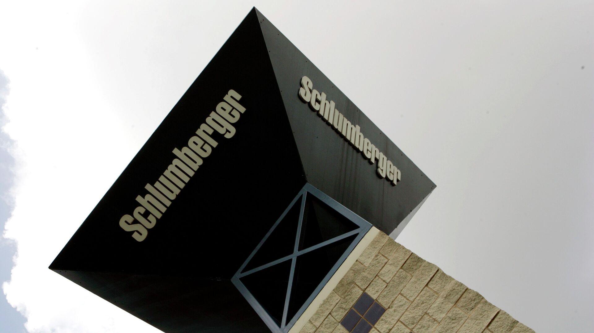 Schlumberger, compañía estadounidense - Sputnik Mundo, 1920, 24.03.2021