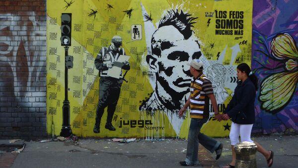 Calle de Caracas - Sputnik Mundo