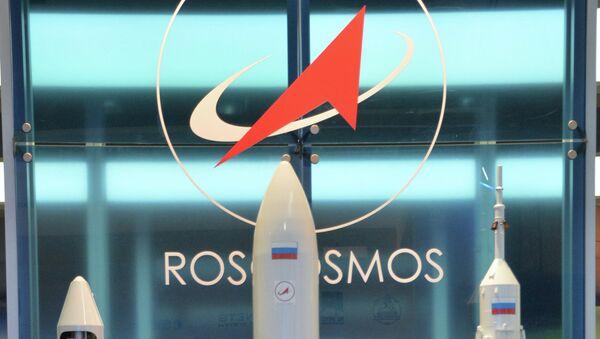 Puesto de Roscosmos en el Salón Aeroespacial de Farnborough 2014 - Sputnik Mundo