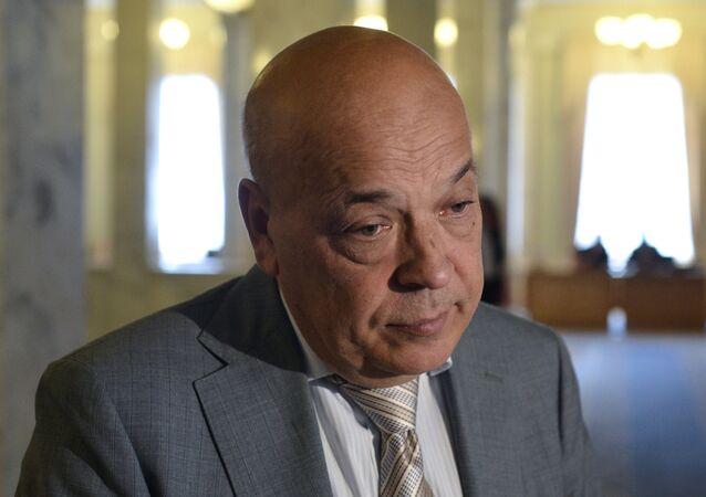 Guenadi Moskal, gobernador de la provincia de Lugansk