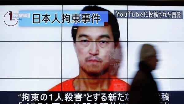 Взятый в заложники ИГИЛ гражданин Японии на экране телевизора - Sputnik Mundo