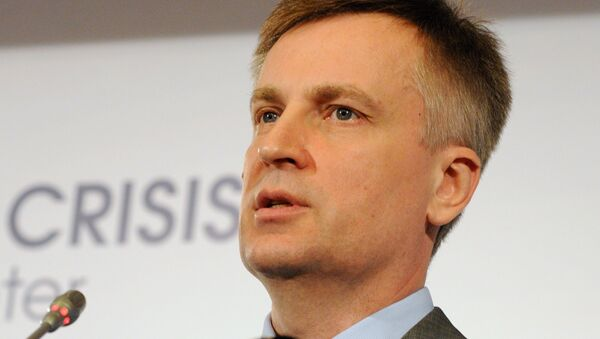 Valentín Naliváichenko, jefe del Servicio de Seguridad de Ucrania - Sputnik Mundo