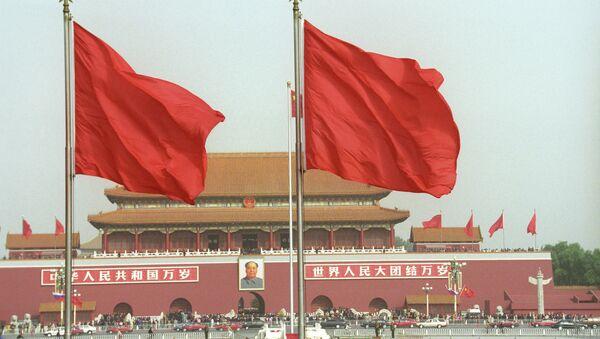 中国表示随时准备帮助俄罗斯度过经济难关 - Sputnik Mundo