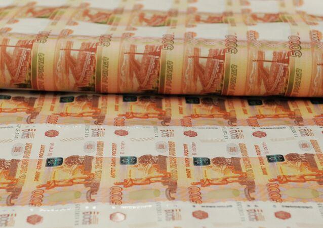 Rublos rusos (imagen referencial)